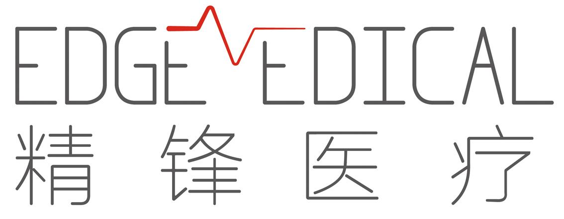 深圳市精锋医疗科技有限公司